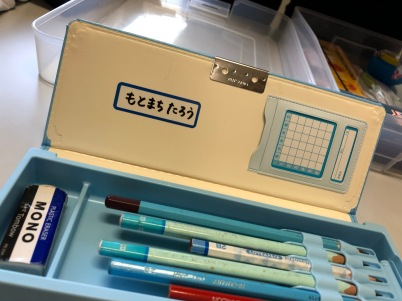 The pencil box. No smelly rubbers. Everything name labelled. In Katakana.