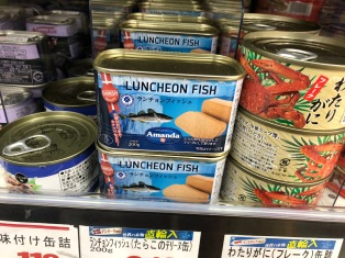 Love that instead of luncheon meat it's luncheon fish