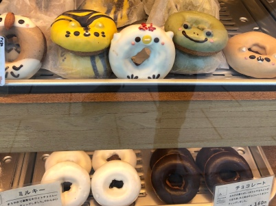 Kawaii (cute) donuts. Of course. Again.