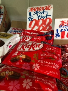 Sakura (cherry blossom) themed KitKats. Of course.